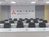 杭州科桌家具翻转电脑桌,政府会议办公桌,部队培训桌