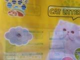 出售天新猫砂,优基猫粮