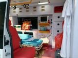 广州医科大学第一附属医院出租车 120转运转院价格低