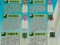 北京三元有爱有缘有三元
