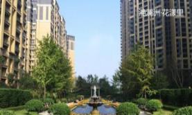 36万购肖坝观江大四房,住公园里的豪宅