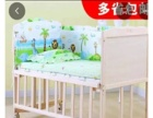 星月童话婴儿床+蚊帐
