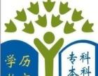 2017年咸阳成人高考辅导班报名开课