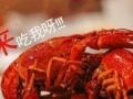 剥虾神器小龙虾壳肉分剥器皮皮虾剥壳器