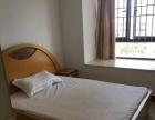 福建医科大学附属第一医院附近整套公寓短租