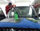 贴膜优惠季专业贴膜 铂雷太阳膜 韩国兔兔卡隐形车衣