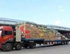 低价4-17米货车,跨省搬家,大件设备运输