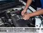 西安汽车撘电.汽车电瓶救援.