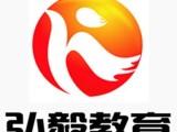 电商培训机构哪个靠谱 惠州哪里学习开店