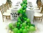 婚礼策划 宝宝百日宴 开业庆典 满月酒