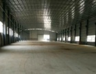 小 榄西区工业区 星棚出租 3200平方