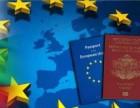 欧盟护照项目
