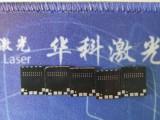 华强北IC芯片打磨激光打标机TF内存卡翻新激光镭雕机