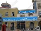 墙体彩绘,幼儿园壁画,企业壁画,全国上门作画