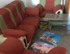 搬家处理沙发三套,每套500元 地址:紧邻潍坊火车