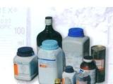 供应分析纯赤磷 红磷