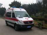 120救护车出租救护车电话长途24小时服务