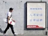 武汉公司注册-代理记账-股权变更-公司注销