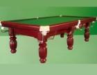 仿星牌台球桌厂 台球桌拆修 配件 移位及组装 真诚为你服务