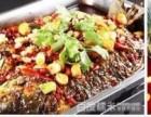 长沙正宗万州烤鱼技术培训