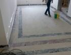 恒辉石材翻新清洁服务有限公司