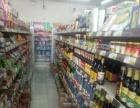 超市转让,每天营业额50006千,周边工厂公司多