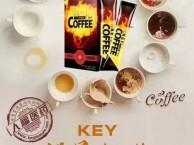 能量咖啡到底多少钱 一般价格多少钱