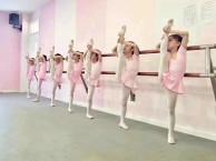 南桥哪里有便宜的少儿暑期舞蹈培训学校