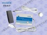 合肥华科HK-2000L蓝牙脉搏传感器/蓝牙数字脉搏传感器