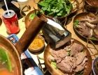 全国十大餐饮加盟项目 加盟火锅店就选火瓢黄牛肉火锅 火爆咨询