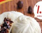 老台门汤包加盟早餐鲜肉包全国五千家门店店店火爆
