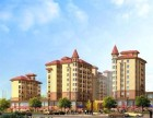 中盛御景园 5室以上 3厅以上 209平米 出售