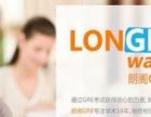 德语培训价格,上海欧风德语 A1课程