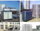 绿春厂家批发太阳能路灯、光伏发电电站设备欢迎来电