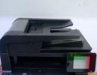 惠普多功能复印机