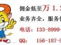 重庆股票开户佣金低至万1 我和我的小伙伴们都惊呆了