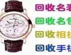 株洲哪里有帝陀手表回收公司株洲二手欧米茄手表回收价格