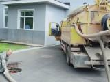 香坊区清理化粪池-专业人工清底-通下水
