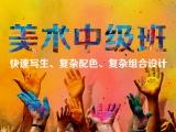 深圳青少年成人美术班,素描,油画培训中心