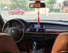 宝马X52014款 X5 xDrive35i 3.0T 自动 领