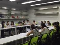 新塘成人英语培训学校 汇创校区