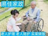 上海-唐鎮-張江-照顧自理老人-半自理老人-住家保姆