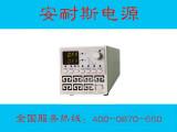 宁波0-300V40A可调直流电源厂家批发