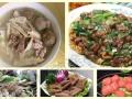 潮州小吃培训牛肉粿做法培训 特色小吃培训