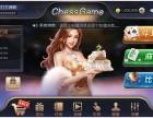 杭州棋牌游戏开发定制app