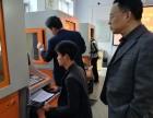 3+2大专,机电数控汽修专业,南阳工业学校