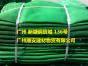 广州阻燃安全网哪家好?顺安建筑器材业内一致好评