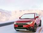 北京科技公司带2个车指标转让多少钱