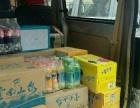 厂家直销,饮料,矿泉水,椰子汁,蓝莓汁,芒果汁,豆奶