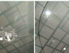 顺德玻璃修复 凹陷修复 大灯翻新